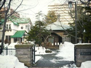 旧永山武四郎邸