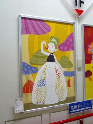 Meets2013秋