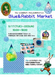 Blue&Rabbit Market