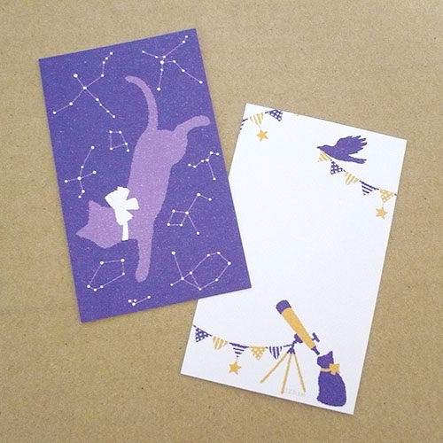 ミニカード「猫と鳥星座」