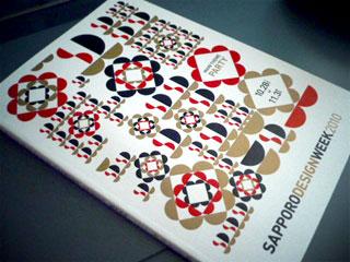 札幌デザインウィーク2010