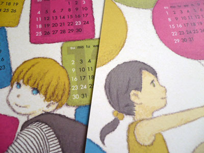 ハガキ両面カレンダー