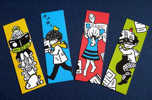 ブックマーク(栞)の無料配布4種