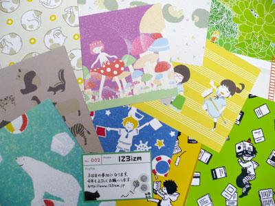 ポストカード展+P8