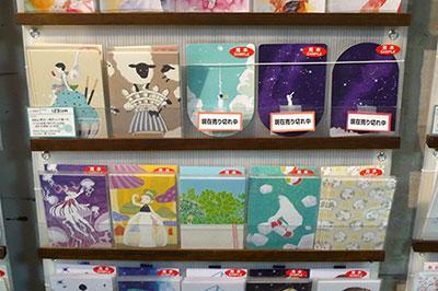 ポストカード展+P9