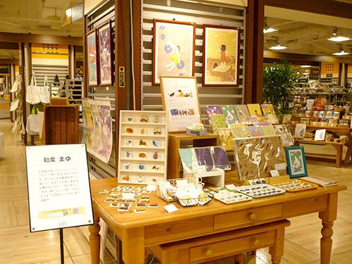 札幌ロフト販売