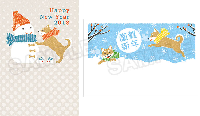 Cardbox 年賀状2018