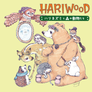 hariwood550